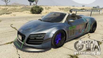 Audi Spyder V10 для GTA 5