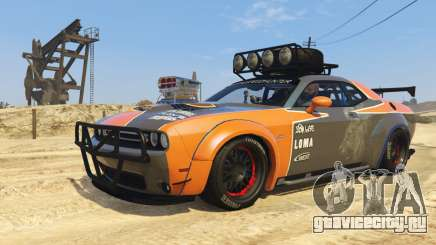 Dodge Challenger 2015 (Super Tuning) для GTA 5