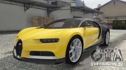 Bugatti Chiron 2017 для GTA 5