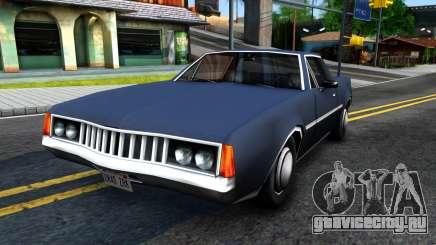 Clover Pickup для GTA San Andreas