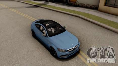 Mercedes-Benz C63S AMG Coupe для GTA San Andreas