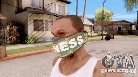Маска Bigness для GTA San Andreas