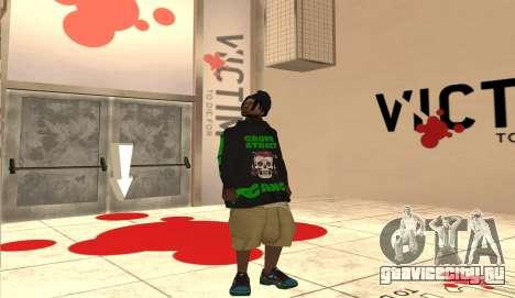 New Grove Street Pack для GTA San Andreas пятый скриншот