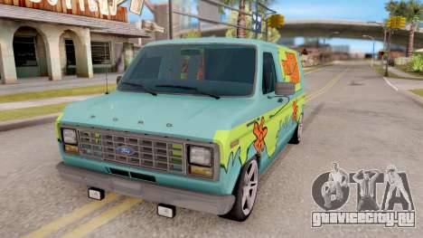 Ford Econoline 150 Scooby-Doo Mystery Machine для GTA San Andreas