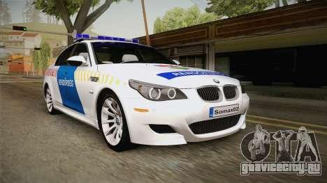 BMW M5 E60 Hungary Police для GTA San Andreas