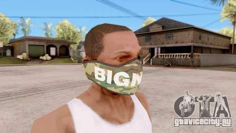 Маска Bigness для GTA San Andreas второй скриншот