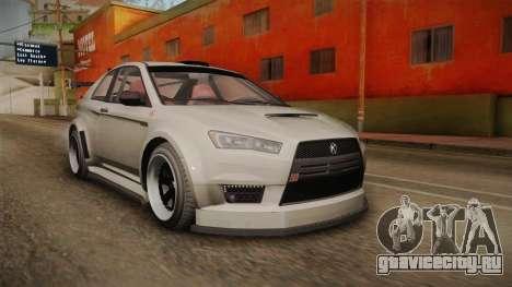 GTA 5 Karin Kuruma RS IVF для GTA San Andreas