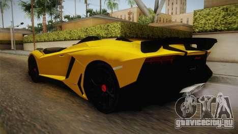 Lamborghini Aventador J для GTA San Andreas вид сзади слева