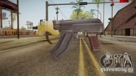 Draco для GTA San Andreas второй скриншот