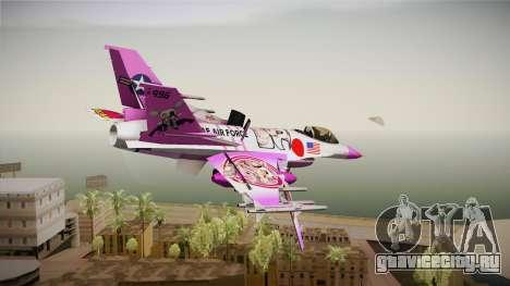 FNAF Air Force Hydra Mangle для GTA San Andreas вид слева