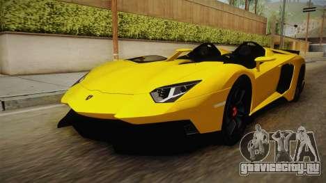 Lamborghini Aventador J для GTA San Andreas вид справа