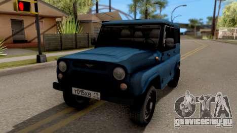 УАЗ Hunter V8 Антигелик AcademeG для GTA San Andreas