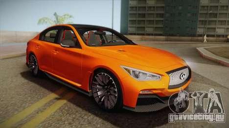 Infiniti Q50 Eau Rouge 2014 для GTA San Andreas