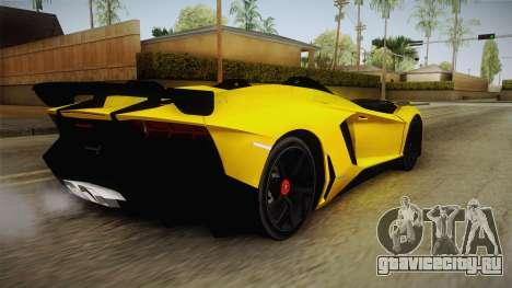 Lamborghini Aventador J для GTA San Andreas вид слева