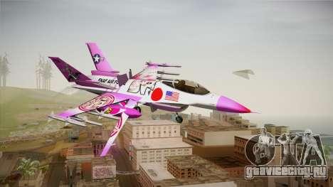 FNAF Air Force Hydra Mangle для GTA San Andreas