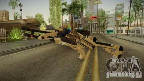 M-92 Mantis для GTA San Andreas второй скриншот