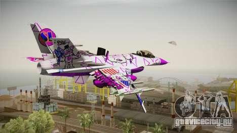 FNAF Air Force Hydra Funtime Freddy для GTA San Andreas вид справа