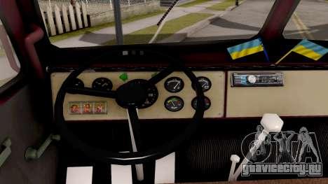 МАЗ 500 Цистерна для GTA San Andreas вид изнутри
