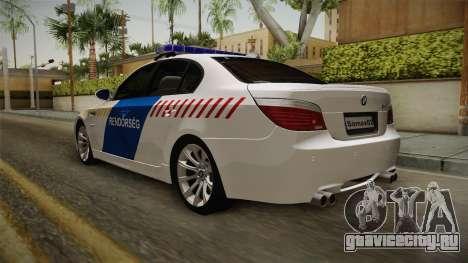 BMW M5 E60 Hungary Police для GTA San Andreas вид сзади слева