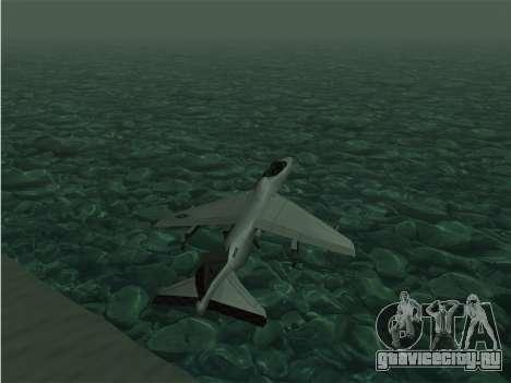 NEW particle.txd v1.0 для GTA San Andreas четвёртый скриншот