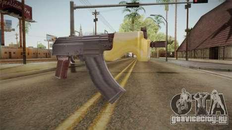 Draco для GTA San Andreas