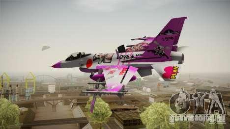 FNAF Air Force Hydra Mangle для GTA San Andreas вид справа