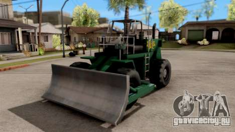 Paintable Dozer для GTA San Andreas