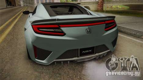 Honda NSX 2017 для GTA San Andreas вид сверху