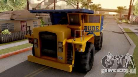 Paintable Dumper для GTA San Andreas
