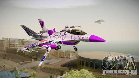 FNAF Air Force Hydra Funtime Freddy для GTA San Andreas вид сзади слева
