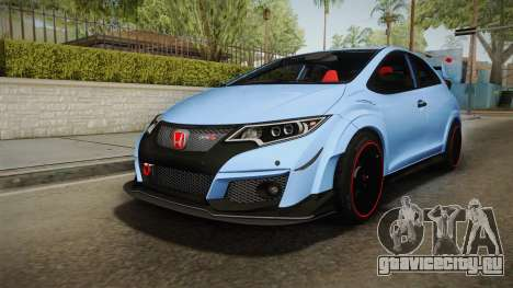 Honda Civic Type R 2015 для GTA San Andreas