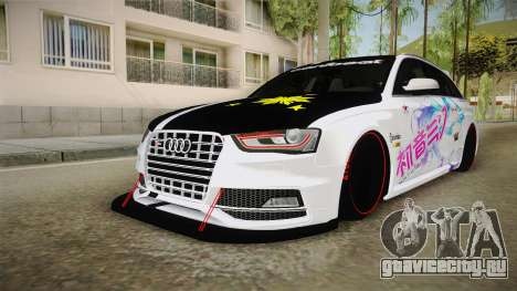 Audi S4 Avant Philippines 2017 для GTA San Andreas
