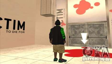 New Grove Street Pack для GTA San Andreas шестой скриншот