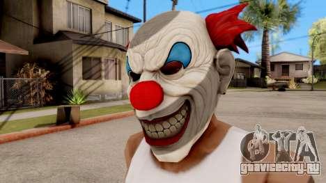 Маска Злой Клоун для GTA San Andreas