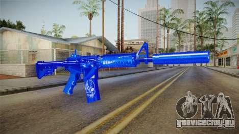 Dark Blue Weapon 2 для GTA San Andreas