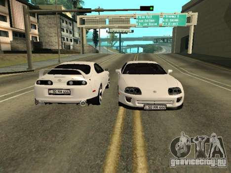 Toyota Supra Armenian для GTA San Andreas вид сбоку