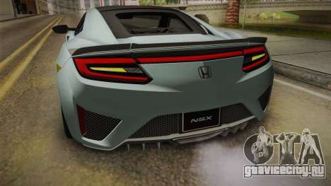 Honda NSX 2017 для GTA San Andreas вид снизу
