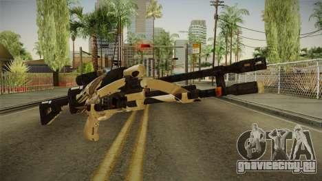 M-92 Mantis для GTA San Andreas