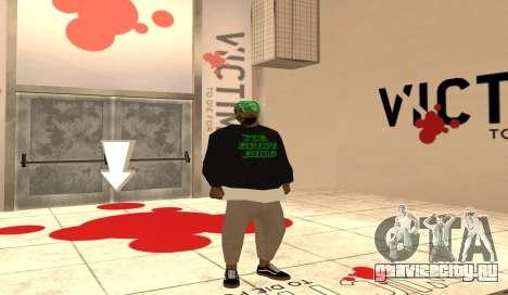 New Grove Street Pack для GTA San Andreas третий скриншот
