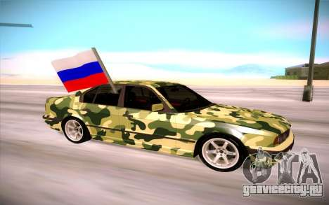 BMW E34 для GTA San Andreas