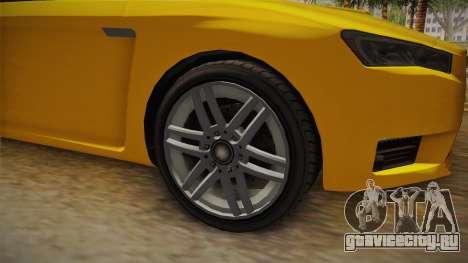 GTA 5 Karin Kuruma Coupè IVF для GTA San Andreas вид сзади