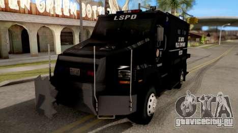 BearCat SWAT Truck для GTA San Andreas
