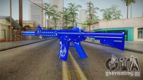 Dark Blue Weapon 2 для GTA San Andreas второй скриншот
