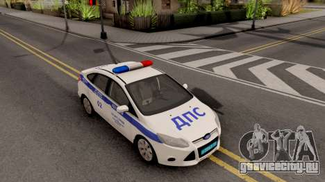 Ford Focus 3 Russisan Police для GTA San Andreas вид справа