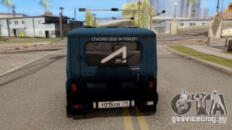 УАЗ Hunter V8 Антигелик AcademeG для GTA San Andreas вид сзади слева