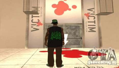 New Grove Street Pack для GTA San Andreas второй скриншот
