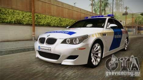 BMW M5 E60 Hungary Police для GTA San Andreas вид справа