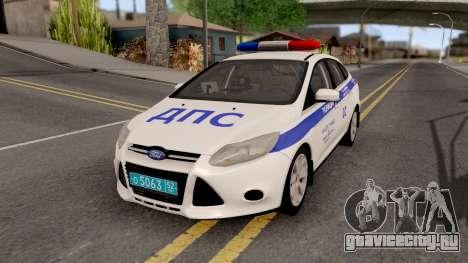 Ford Focus 3 Russisan Police для GTA San Andreas