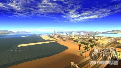 NEW particle.txd v1.0 для GTA San Andreas второй скриншот