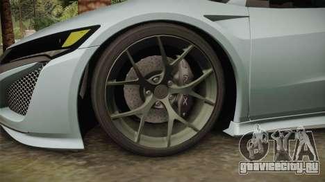 Honda NSX 2017 для GTA San Andreas вид сбоку